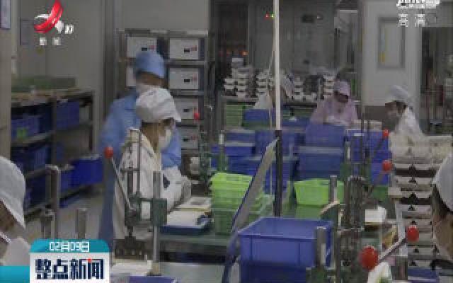 江西省贸促会为出口企业减少经济损失千万美元