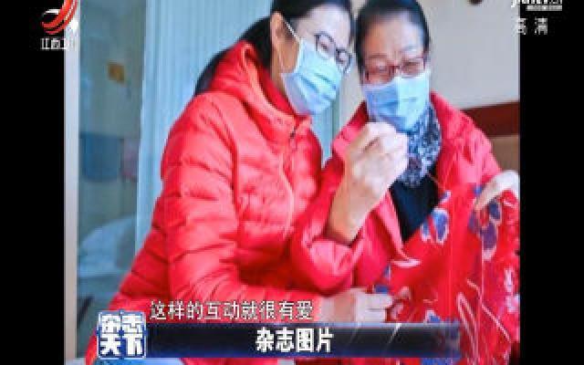 甘肃解除隔离的湖北籍游客:温暖 让我们不孤单