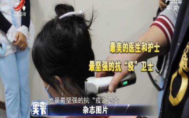 吉林:援助武汉医疗队所有女医护人员集体剪发