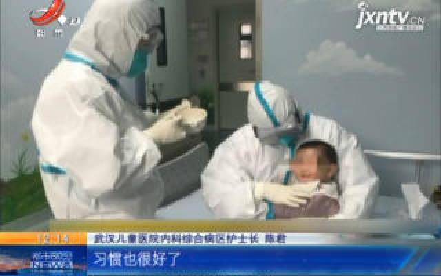 """湖北武汉:半岁患儿独自住进隔离病房 医护人员当起""""临时妈妈"""""""