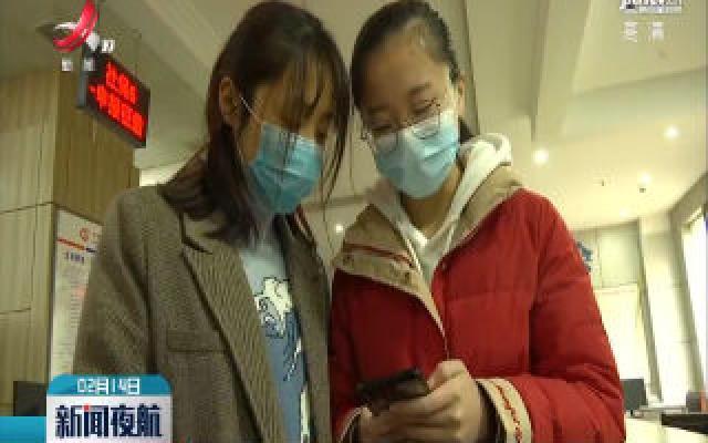 【众志成城 抗击疫情】江西出台六大举措 保障疫情期间就业