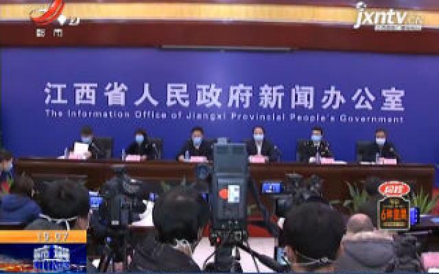 【众志成城 抗击疫情】江西:南昌海关出台20条措施 促江西外贸稳增长