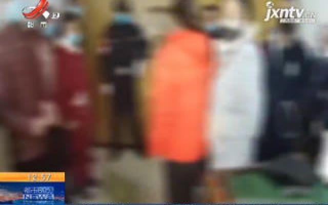 安徽合肥:无视疫情防控 聚众赌博被拘