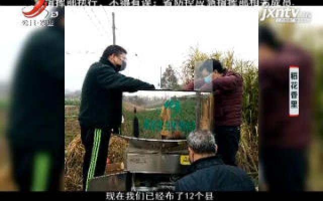 稻花香里20200214
