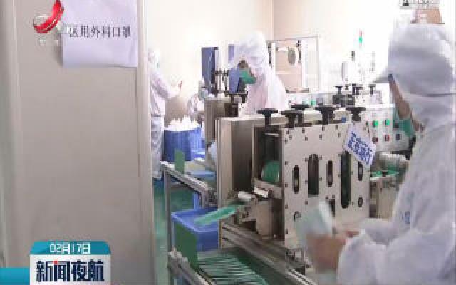 【众志成城 抗击疫情】江西:在线办公 助力企业复工复产