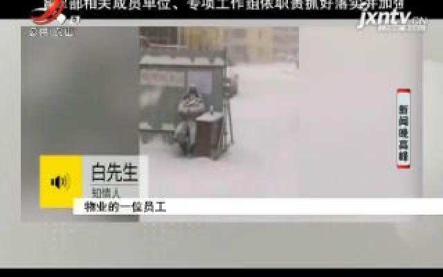大爷雪中坚守岗位 社区送来取暖用品