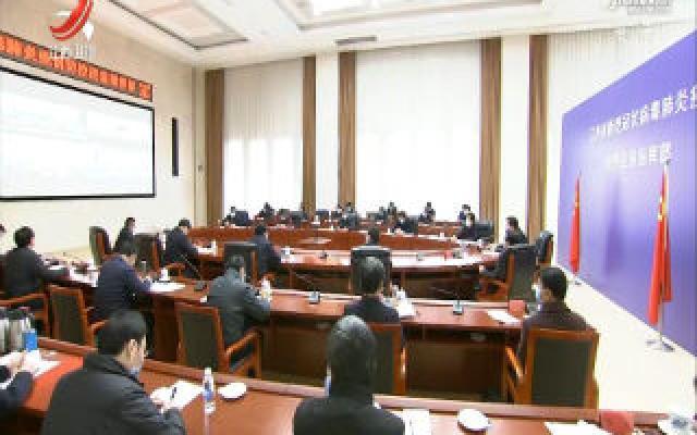 江西新闻联播20200218