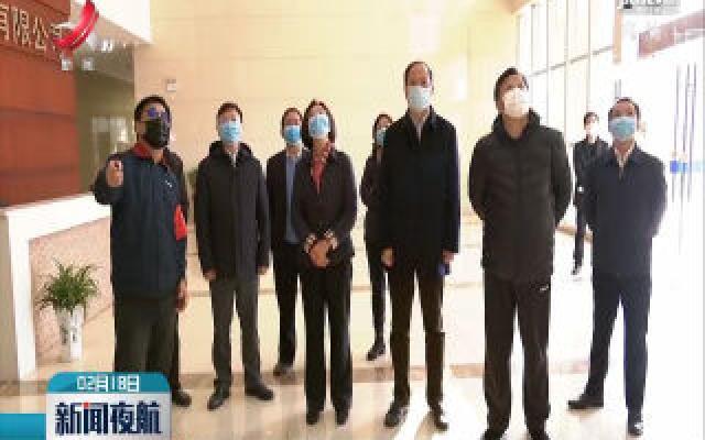 吴忠琼在九江调研外资外贸企业疫情防控和复工复产情况