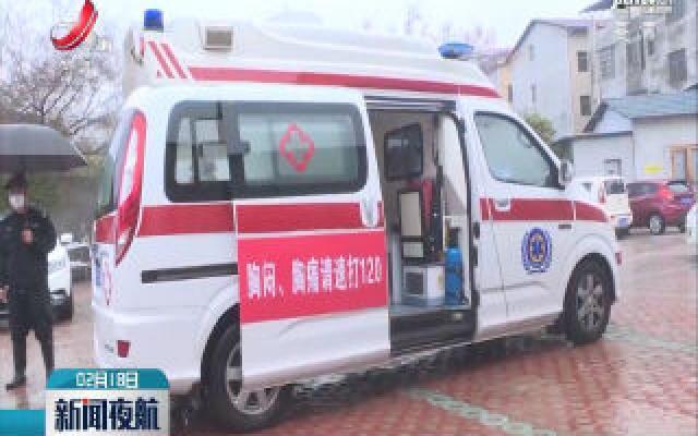 南丰县两例确诊新冠肺炎患者治愈出院