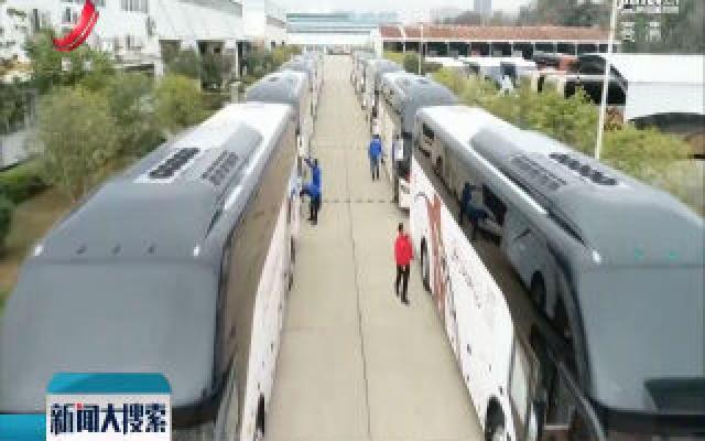 【众志成城 抗击疫情】南昌经开区百台客车发往中东
