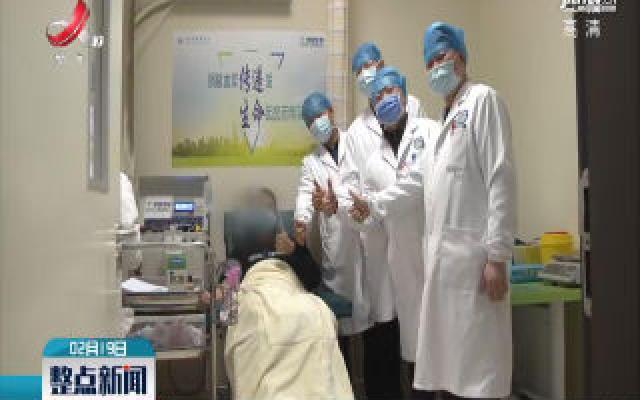【众志成城 抗击疫情】江西完成新冠肺炎康复者恢复期血浆首例捐献采集