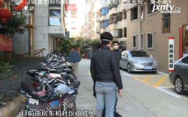 深圳:一人瞒报全楼遭殃 监控还原破案全过程