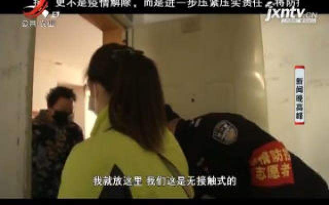 武汉:记者随警直击拉网式大排查