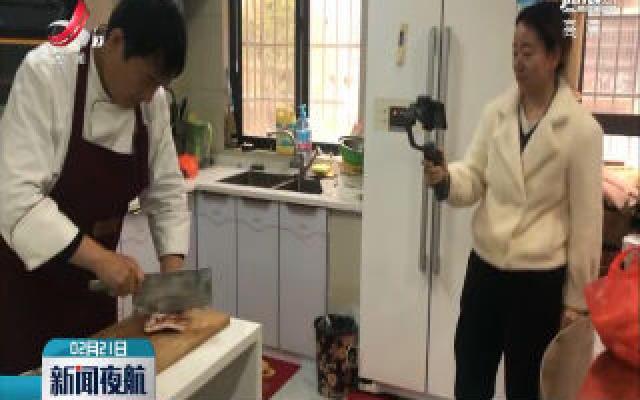 江西·网上直播:国家级大师邀您学技能