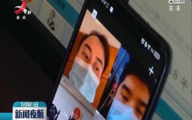 南昌县:微信开庭化解纠纷