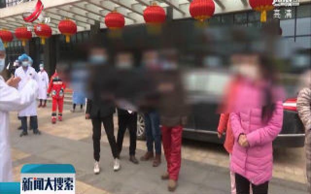 武汉协和31名新冠肺炎重症患者出院