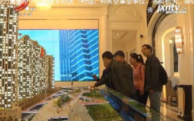 江西房地產20200222