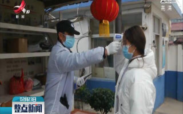【科学防疫情 硬核谋发展】一人一码 精准管控疫情 助力复工复产