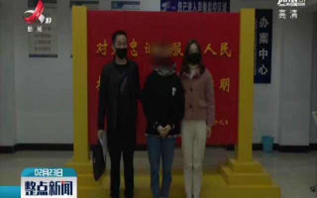 万年:售卖口罩诈骗财物 民警奔赴广东抓获归案