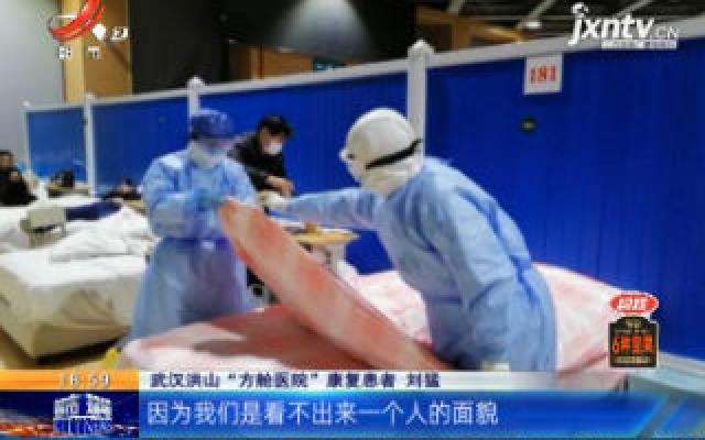 【众志成城 抗击疫情】援助湖北医疗队日记:终于找到你!杨护士