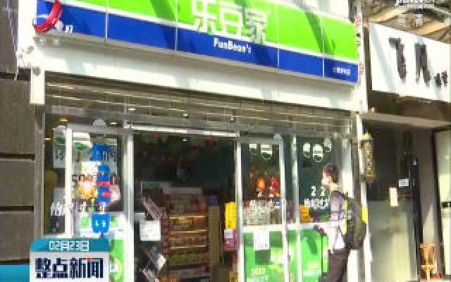 """【科学防疫情 硬核谋发展】临街小铺开起来 生活""""火""""起来"""