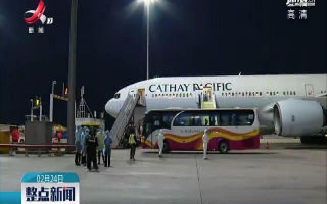 """第三班接载滞留""""钻石公主""""号香港居民的包机返港"""