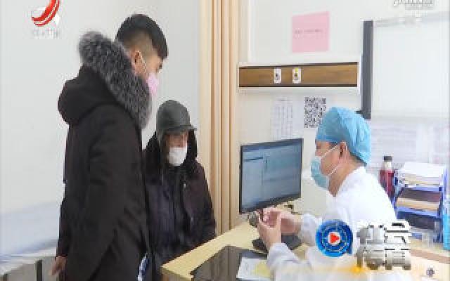"""社會傳真20200225 疫情防控""""心戰役"""""""