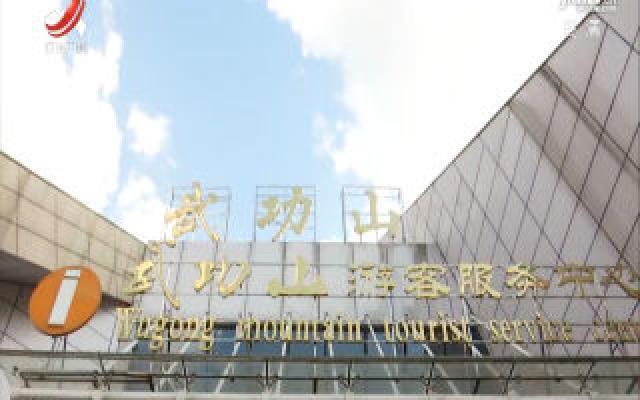 【科学战疫情 硬核促发展】萍乡武功山:限流管控 错峰管控