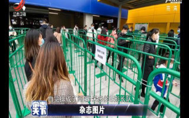 郑州:商场疫情期间开业 顾客行为太赞