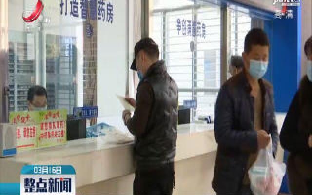 【科学战疫情 硬核促发展】南昌县发热患者诊疗费用全免