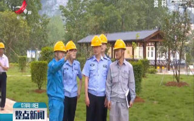 江西省生态环境厅出台两项配套措施 助推江西省高质量发展