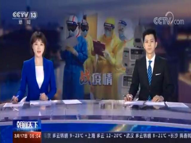 【战疫情 】江西:新冠肺炎疫情风险等级降至低风险