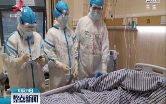江西省中西医结合治疗新冠肺炎康复者生活逐步恢复如常
