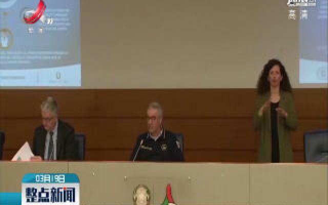 意大利新冠肺炎确诊病例近3.6万例