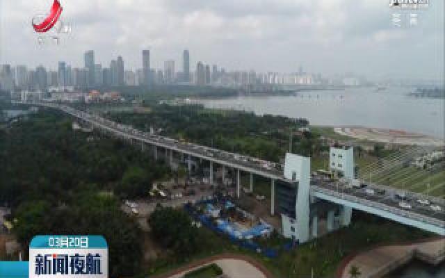 海南省高三 初三年级预定4月7日开学