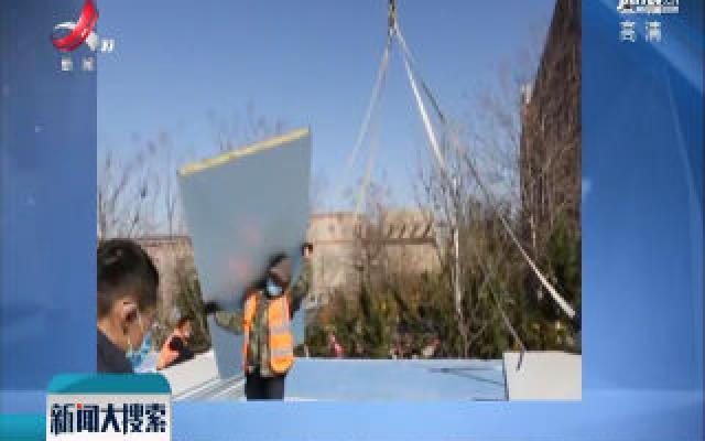 【科学战疫情 硬核促发展】山东建筑大学修建隔离区 空调热水啥都有