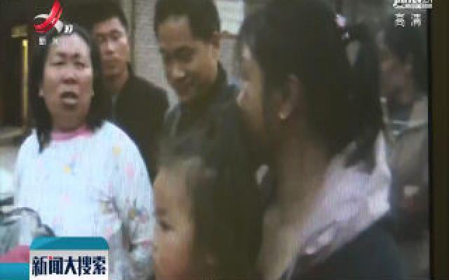【搜现场】吉安:4岁女童出门走丢 警民合力寻家人
