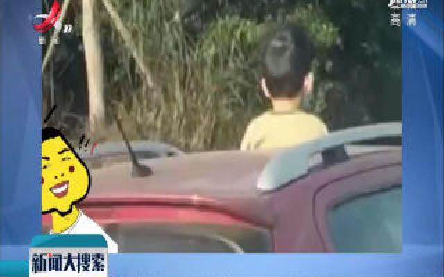 """【搜现场】四川:天窗兜风 交警""""开网课""""一对一教育"""