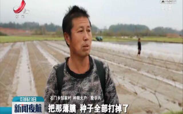 金溪:积极开展强对流天气灾后自救