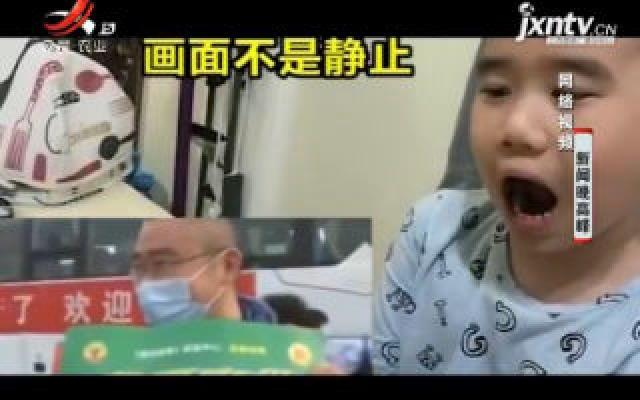 """山东:医疗队员给孩子带回特产""""黄冈密卷"""" 儿子看后表情亮了"""