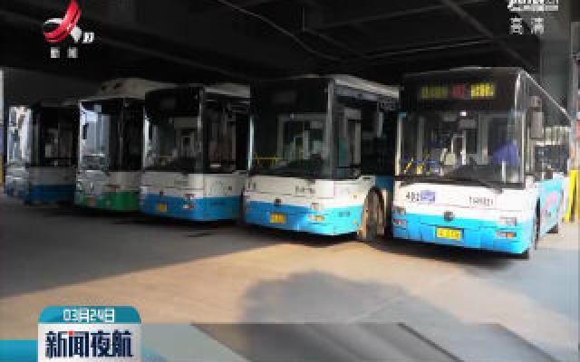 武汉市部分地铁公交线路试运行