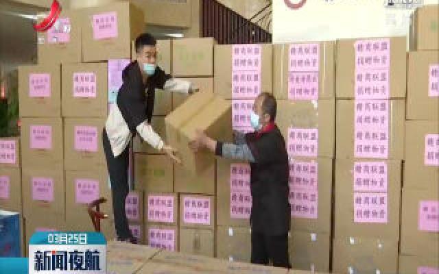 江西继续向海外捐赠医疗防疫物资