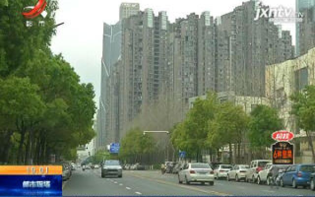 南昌:3月27日起喷洒灭蚊药剂 部分地区因下雨延期