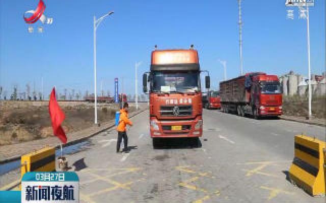江西港航:精准发力服务复工复产