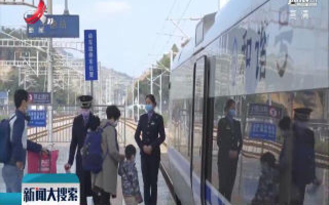 【搜民生】南铁管内7趟列车票价打折优惠