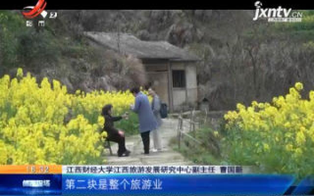 江西:疫情期间去旅游 安全防护不能少