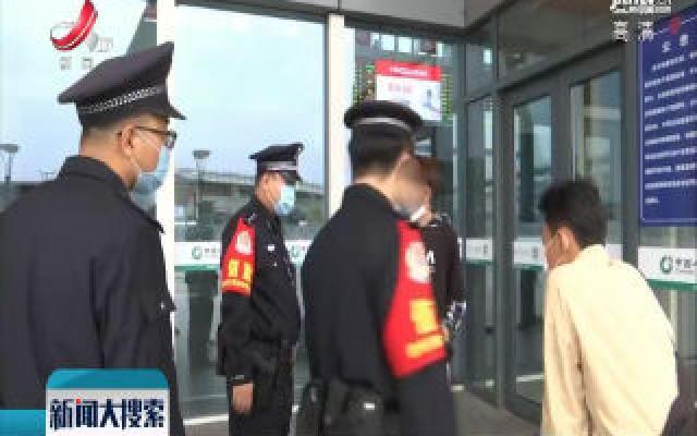 【搜现场】南昌:少年出走 幸遇民警