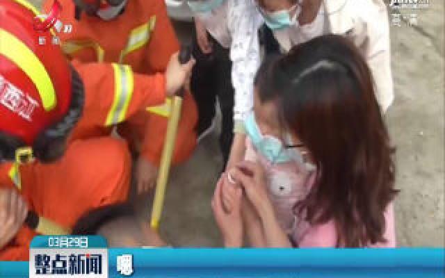 九江:幼儿手指被卡 消防员紧急施救