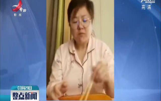"""黑龙江:休养期间 她化身 """"吃播"""" 博主"""