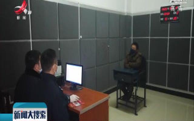 广昌:一男子盗窃防疫物资 获刑半年罚一千